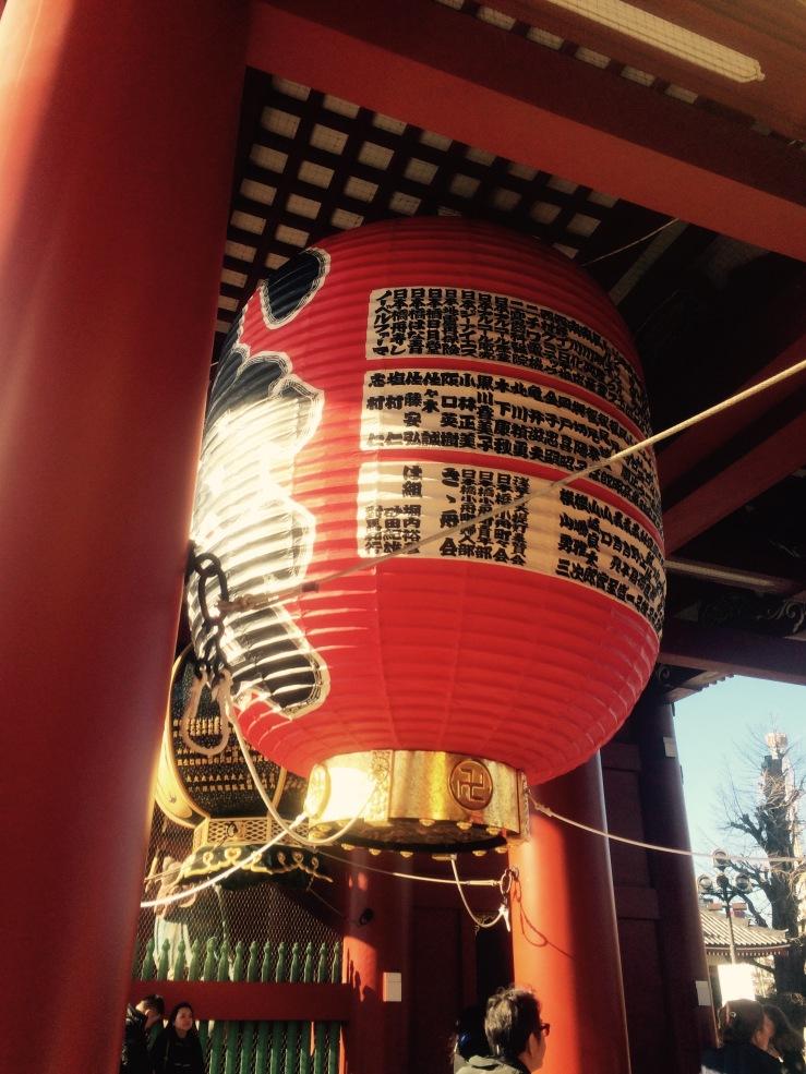 Thunder Gate Asakusa