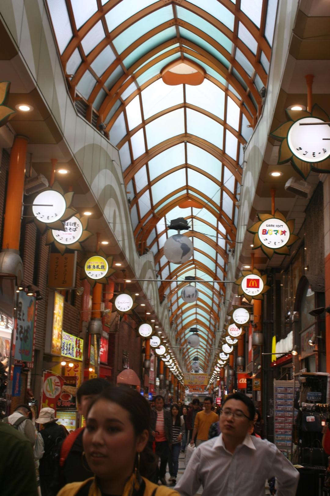 shopping arcade tokyo
