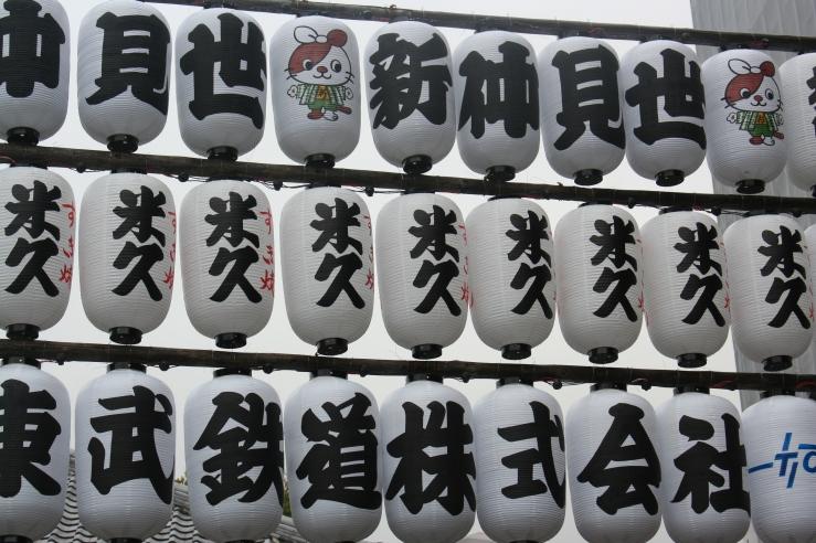 lanterns asakusa tokyo