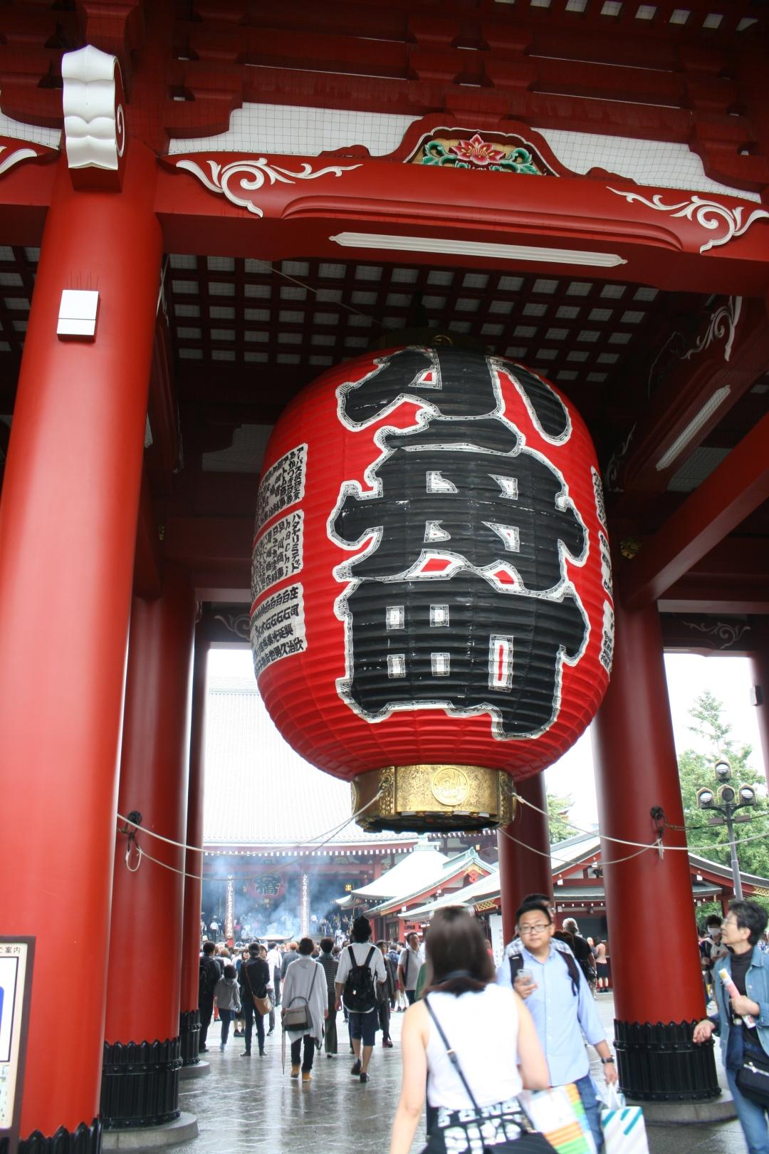 asakusa lantern tokyo