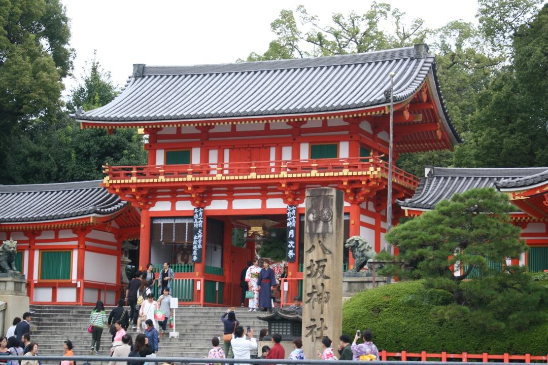 shrine kyoto japan