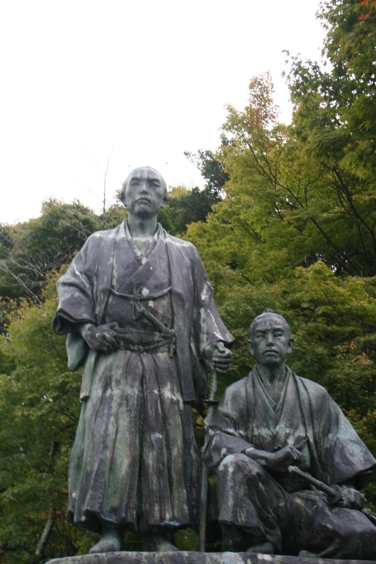 samarai kyoto japan