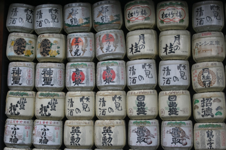 kyoto shrine feudal